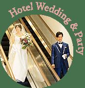 Hotel Wedding & Party